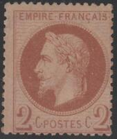"FRANCE STAMP TIMBRE N° 26 "" NAPOLEON III 2c ROUGE BRUN 1862 "" NEUF xx TB SIGNE"