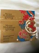 Moscow Kremlin Ticket Stubs