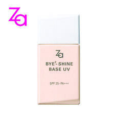[SHISEIDO] ZA BYE BYE SHINE BASE UV Foundation Primer SPF25 PA+++ 25ml NEW
