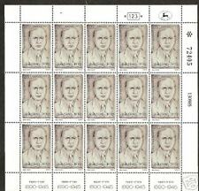 ISRAEL  # 918 LEON YEHUDA RECANATI. Financier Philanthropist.  Full Mint Sheet.