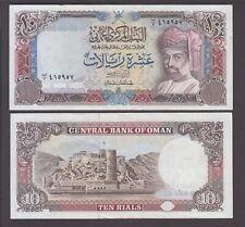 Oman banknote P. 28a 10 Rials 1408-1987, EF  We Combine