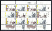Israel 1986 Nr. 1048/49  KLB  - 50 Jahre Philharmonisches Orchester  - postfr.