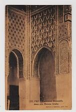 Fez,Morocco,No.Africa,Decorative Panels in an Arab House,Used,2 Stamps,Fez,1925