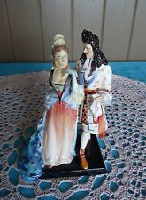 "ROYAL DOULTON England HN2076 PROMENADE Figurine 13.25""  FIGURINE - Peggy Davies"
