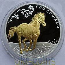 2014 Togo Chinese Lunar 馬 午 Year of the Horse II 1Oz Silver Proof Gilded Coin