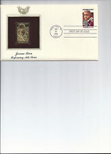 First day cover, Golden Replica stamp, & actual stamps, Performing Arts Series