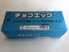 Furuta Choco Egg Super Mario Bros. Wii U figure Box in 10 pieces Nintendo