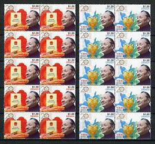 Grenada 2017 MNH Hong Kong Return to China 20th Ann 2x 10v Block History Stamps