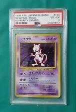 Pokemon PSA 4 VG - EXC Japanese Base Set No Rarity Mewtwo Holo Rare Card #150