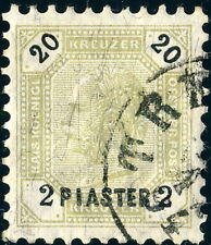 "AUSTRIAN LEVANT - 1894 - "" TREBISONDA"" date stamp on Mi.28A p.10"