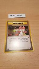 Japanese - Mary - Trainer - Rare - Pokemon Card - Neo Genesis