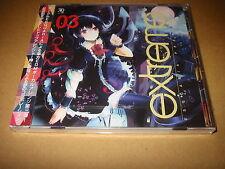 extreme / ESQUARIA Touhou Doujin Soundtrack CD
