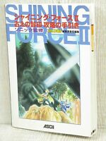 SHINING FORCE II 2 Guide Sega MD Book AC*