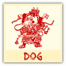 "Dog Chinese Zodiac Sheng Xiao Humor Cartoon Car Bumper Sticker Decal 5"" x 5"""
