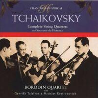 yotr Il'yich Tchaikovsky - TSCHAIKOWSKY PI  SAEMTLICHE STREICHQUARTET (2 CD)