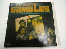 THE GREAT GAMBLER R.D.BURMAN funk moog groovy psych exotica dj LP BOLLYWOOD EX