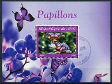 Mali 2018 CTO Butterflies 1v M/S Papillons Butterfly Stamps