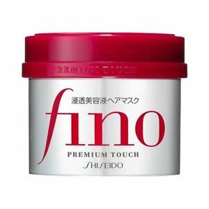 Shiseido Fino Premium Touch Hair Mask 230g US Seller
