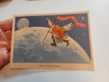 VINTAGE POSTCARD  RUSSIAN SPACE EXPLORATION CARTOON 1959 MOON