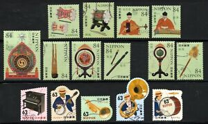 2019-20 Used Musical Instruments No. 2 &3 , 63 & 84 yens 15 diff. Stamps.