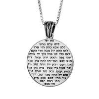 Kabbalah Amulet Pendant 72 Name of God Sterling Silver Gold 18K Jewerly Ø0.84