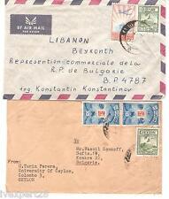 Ceylon 1950's lot of 2 nice Covers send to Bulgaria