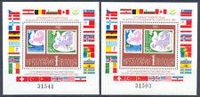 Bulgaria 1982 Europe. Flags, 2 s/sh. VARIETES. Deformed. MNH