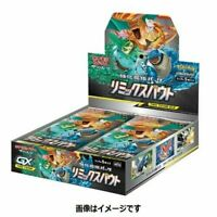 Pokemon Card Game Sun & Moon Remix bout DX Expansion pack Booster BOX Japanese