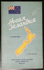New Zealand 1969 Original Vintage Map in cover USSR 1:2000000 Islands Maritime