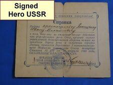 1945 Soviet WW2 Stalin Gratitude For capture city Legnica river Oder signed Hero