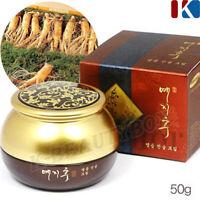 Best Anti-Aging Cream Premium Ginseng Cream 50g Moisture Wrinkle Cream