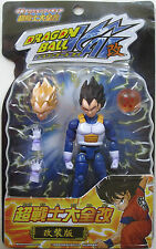 "Dragonball Z KAI 4.5"" VEGETA w/SAIYAN ARMOR #2 Super-Poseable Action Figure"