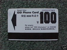 CHINA Shanghai y100 Pcard 1987 D3 1st Issue AutelcaUSED