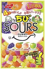 Sours Fruit Assorted Flavor Gummy Candy Japan 6 Pack Lot 80 grams