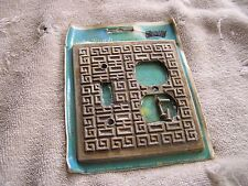 Vintage Electrical Wall Cover Light Switch