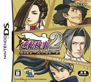 Gyakuten Kenji 2 Collector Package NDS Capcom Nintendo DS From Japan
