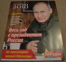 POUTINE CALENDRIER 2018 Calendar PRESIDENT RUSSIE PUTIN neuve