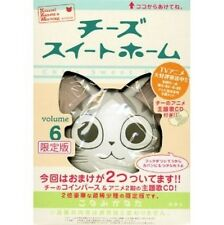 Chii's Sweet Home #6 Manga Japanese Limited Edition / KANATAKOIDE Konami w/extra