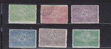 SERBIA 1904 Sc #79-80-81-82-83-85 old MH and used lot (381)