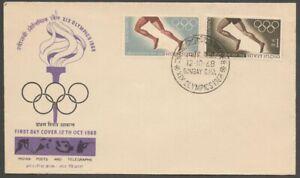 AOP India FDC 1968 Olympics