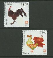 New Year Rooster 2 mnh stamps 2016 Samoa #1241-2 holiday