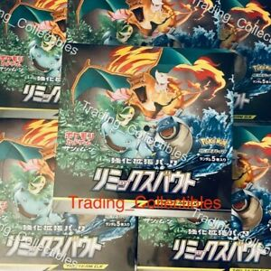 Pokemon Japanese Remix Bout Booster Box Pack Factory Sealed - USA Seller