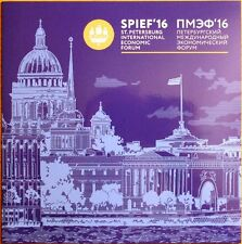 Russia Russia 2016 SP 2316 St. Petersburg Intl.. economic forum Emblem MNH