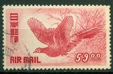 Japan 1950, Baird, Airmail Stamp, SC# C11, Used, 3608