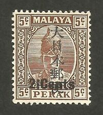 Malaya Japanese Occupation SG 273 but 21c instead of 2c PLATE ERROR