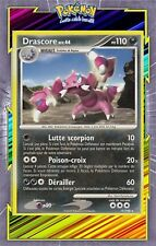 🌈Drascore - DP07:Tempête - 15/100- Carte Pokemon Neuve Française