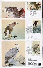 Briefmarken-Maximumkarten für Sammler