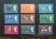 Solomon Islands 1965 to 1s Fine Used
