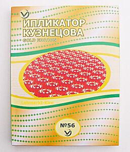 Iplikator N 56 kusnetsova Akupunkturmatte Nadelreizmatte Ипликатор Кузнецова