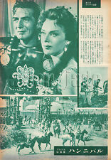 1960, Victor Mature , HANNIBAL Japan Vintage Clippings 3sc11